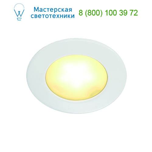 Marbel Downlight, DL 126 LED, rund, weiss, 3W LED, warmweiss, 12V