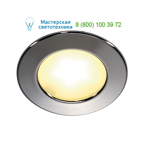 Marbel Downlight, DL 126 LED, rund, chrom, 3W LED, warmweiss, 12V