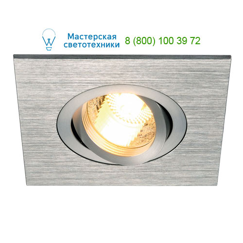 Marbel NEW TRIA XL SQUARE GU10 Downlight, alu brushed, max. 50W, inkl. Clipfedern