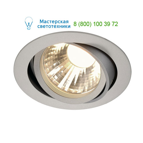Marbel NEW TRIA LED DISK Downlight, rund, silbergrau, 2700K, 35°