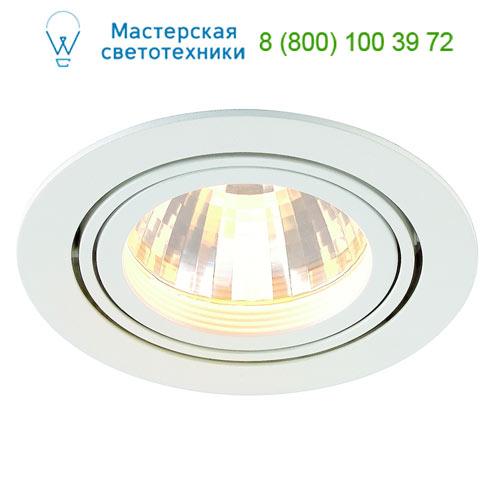 Marbel NEW TRIA LED DISK Downlight, rund, weiss, 2700K, 60°