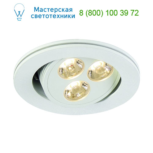 Marbel TRITON 3 LED Downlight, rund, mattweiss, 3x1W LED, schwenkbar, 3200K