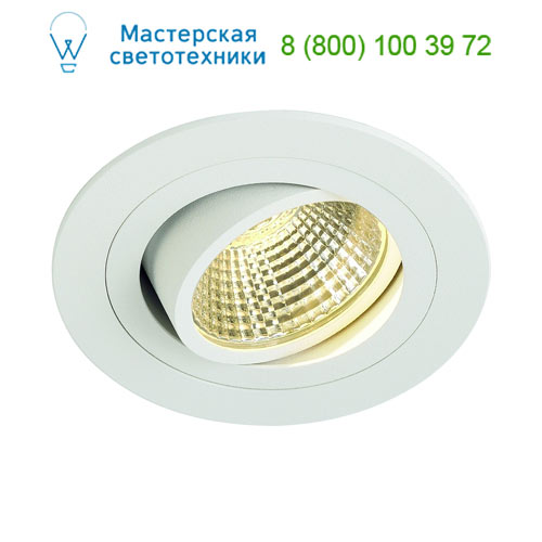 Marbel NEW TRIA DL ROUND Set, Downlight, mattweiss, 6W, 38°, 3000K, inkl. Treiber, Clipfed.