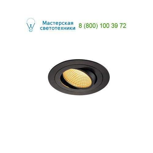 Marbel NEW TRIA LED DL ROUND Set, mattschwarz, 12W, 38°,2700K,inkl. Treiber,Clipf.