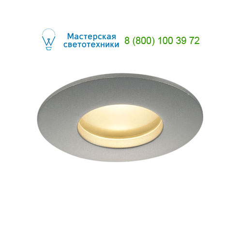 Marbel OUT 65 LED DL ROUND Set Downlight, silbergrau, 9W, 38°, 3000K, inkl. Treiber