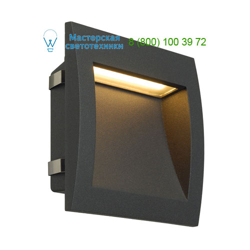 Marbel DOWNUNDER OUT LED L, Wandeinbauleuchte, anthrazit