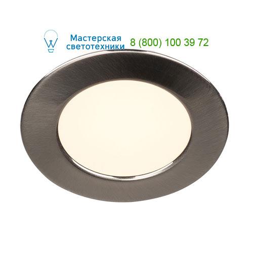 Marbel 112165 SLV DL 126 LED светильник встраиваемый с 6 SMD LED, 2.8Вт, 2700K, 160lm, 90°, 12B=, матирован