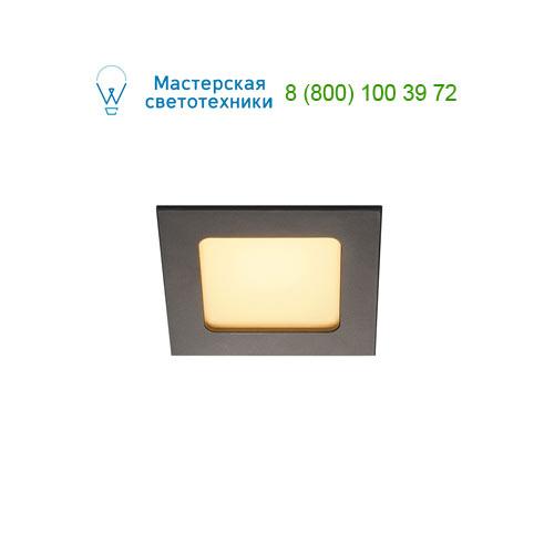 Marbel 112720 SLV FRAME BASIC LED SET светильник встраив. с LED 6Вт (9,4Вт), 3000K, 450lm, с блоком питания
