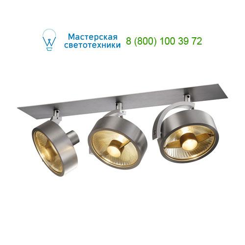 Marbel 113376 SLV KALU RECESSED QPAR 3 светильник встраиваемый для 3-х ламп ES111по 75Вт макс., матированны