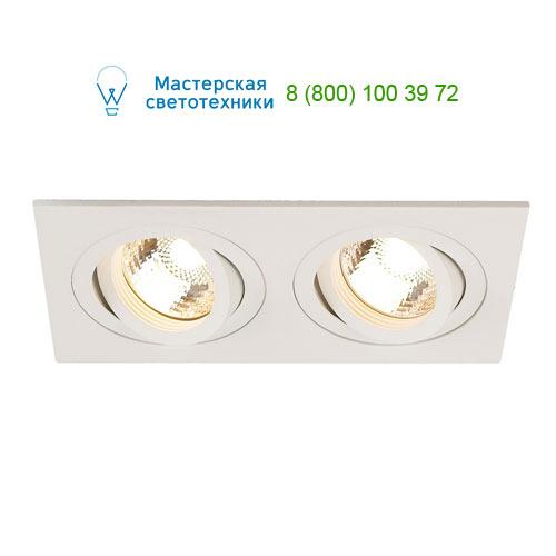 Marbel 113502 SLV NEW TRIA 2 MR16 светильник встраиваемый для 2-x ламп MR16 по 50Вт макс., текстурный белый