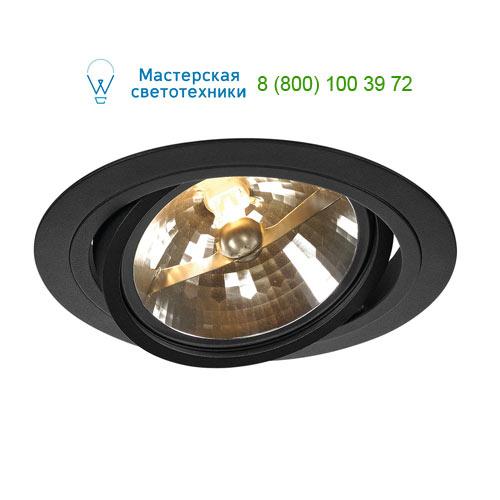 Marbel 113520 SLV NEW TRIA ROUND QRB111 светильник встраиваемый для лампы QRB111 75Вт макс., черный
