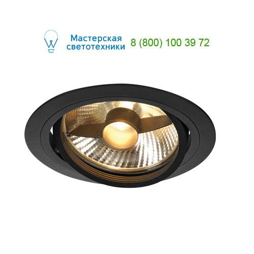 Marbel 113550 SLV NEW TRIA ROUND ES111 светильник встраиваемый для лампы ES111 75Вт макс., черный