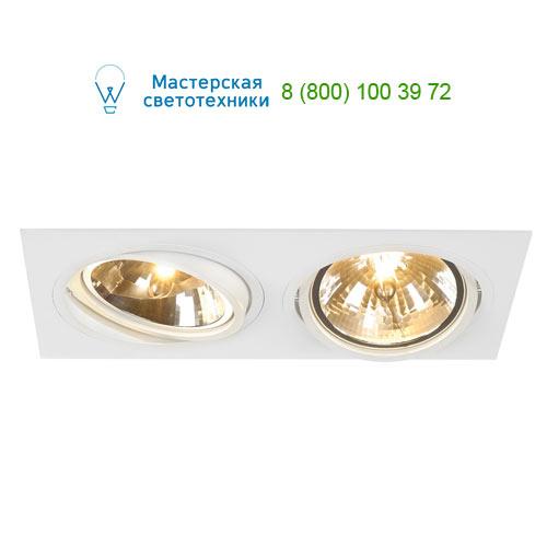 Marbel 113811 SLV NEW TRIA 2 QRB111 светильник встраиваемый для 2-х ламп QRB111 по 75Вт макс., текстурный б