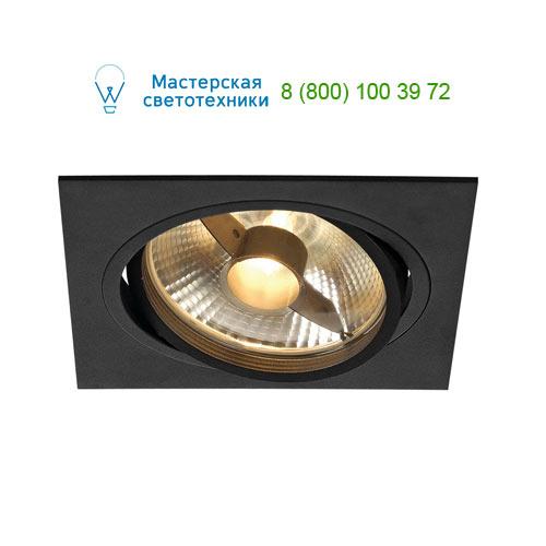 Marbel 113830 SLV NEW TRIA 1 ES111 светильник встраиваемый для лампы ES111 75Вт макс., черный