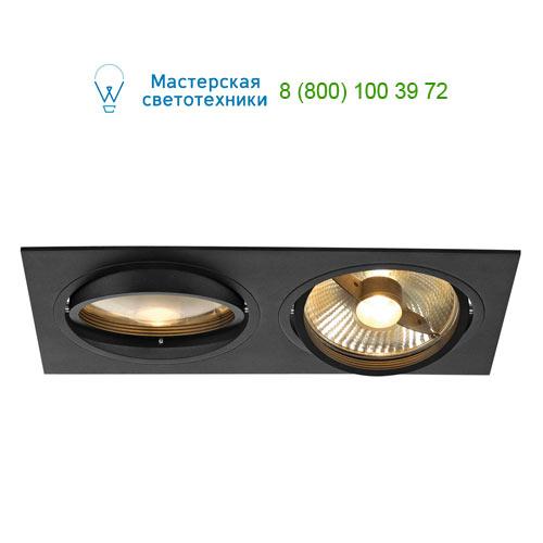 Marbel 113840 SLV NEW TRIA 2 ES111 светильник встраиваемый для 2-х ламп ES111 по 75Вт макс., черный