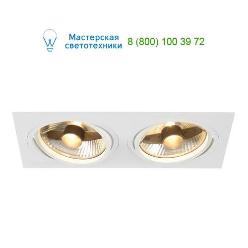 Marbel 113841 SLV NEW TRIA 2 ES111 светильник встраиваемый для 2-х ламп ES111 по 75Вт макс., текстурный бел