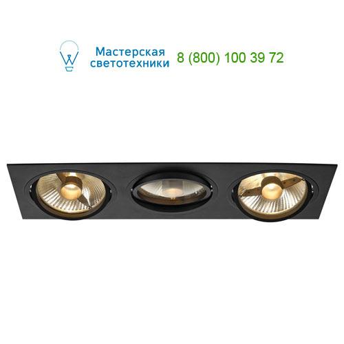 Marbel 113850 SLV NEW TRIA 3 ES111 светильник встраиваемый для 3-х ламп ES111 по 75Вт макс., черный