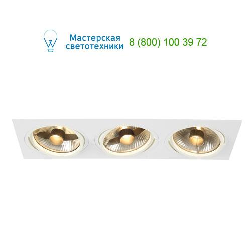 Marbel 113851 SLV NEW TRIA 3 ES111 светильник встраиваемый для 3-х ламп ES111 по 75Вт макс., текстурный бел