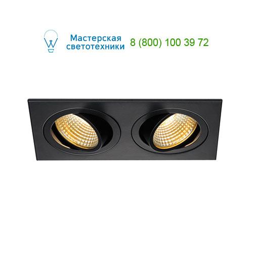 Marbel 113890 SLV NEW TRIA LED 2 SQUARE SET, свет-к с COBLED 2х 6.2Вт, 2700K, 38°, 1200lm, с блоком питания