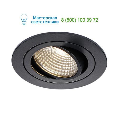 Marbel 113900 SLV NEW TRIA LED DL ROUND SET, светильник с COB LED 6.2Вт, 3000K, 38°, 600lm, с блоком питани