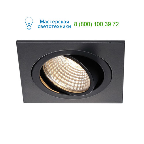 Marbel 113910 SLV NEW TRIA LED DL SQUARE SET, светильник с COBLED 6.2Вт, 3000K, 38°, 625lm, с блоком питани