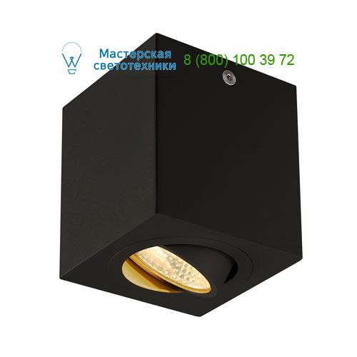 Marbel 113940 SLV TRILEDO SQUARE CL светильник потолочный с COB LED 6.2Вт (8.2Вт), 3000K, 90°, 625lm, черны