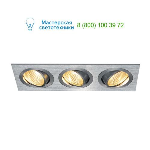Marbel 114206 SLV NEW TRIA 3 DL SET светильник с 3 COB LED по 6Вт (30Вт), 2700К, 2400lm, 38°, с бл. питания