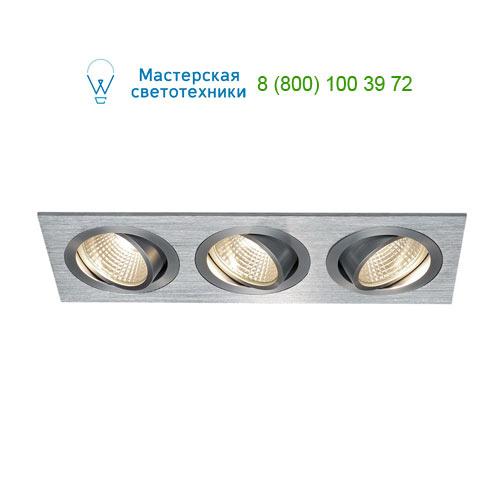 Marbel 114216 SLV NEW TRIA 3 DL SET светильник с 3 COB LED по 6Вт (30Вт), 3000К, 2500lm, 38°, с бл. питания