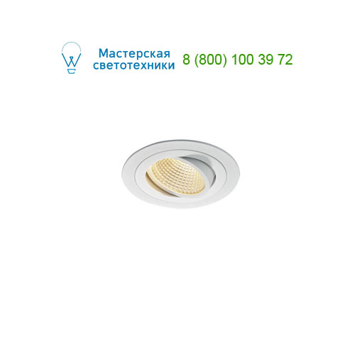 Marbel 114231 SLV NEW TRIA XL ROUND SET светильник с COB LED 13ВТ (16Вт), 3000К, 1120lm, 38°, с блоком пита