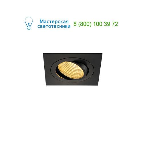 Marbel 114240 SLV NEW TRIA XL SQUARE SET светильник с COB LED 13ВТ (16Вт), 2700К, 1010lm, 38°, с бл. питани