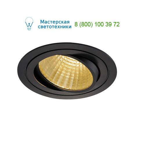 Marbel 114260 SLV NEW TRIA XXL ROUND SET светильник с COB LED 25ВТ (29Вт), 2700К, 2210lm, 38°, с бл. питани