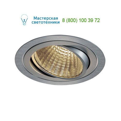 Marbel 114276 SLV NEW TRIA XXL ROUND SET светильник с COB LED 25ВТ (29Вт), 3000К, 2500lm, 38°, с бл. питани