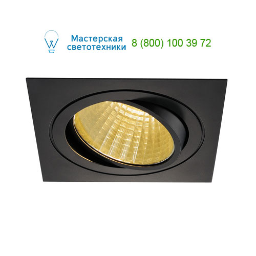 Marbel 114280 SLV NEW TRIA XXL SQUARE SET светильник с COB LED 25ВТ (29Вт), 2700К, 2210lm, 38°, с бл. питан