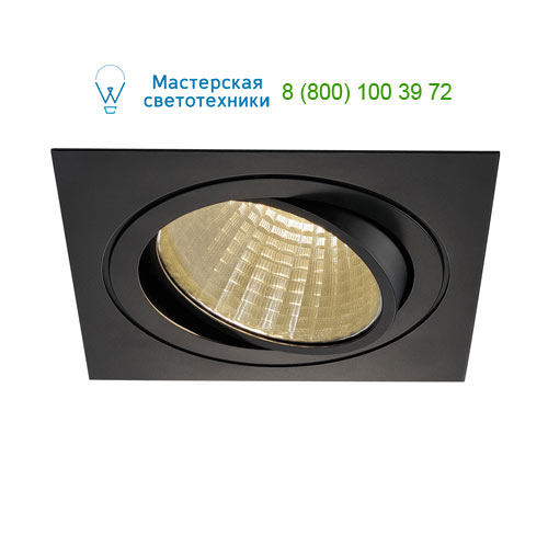 Marbel 114290 SLV NEW TRIA XXL SQUARE SET светильник с COB LED 25ВТ (29Вт), 3000К, 2425lm, 38°, с бл. питан