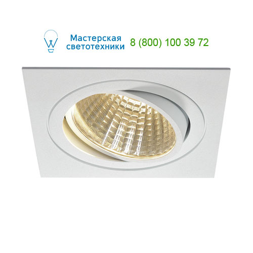 Marbel 114291 SLV NEW TRIA XXL SQUARE SET светильник с COB LED 25ВТ (29Вт), 3000К, 2500lm, 38°, с бл. питан