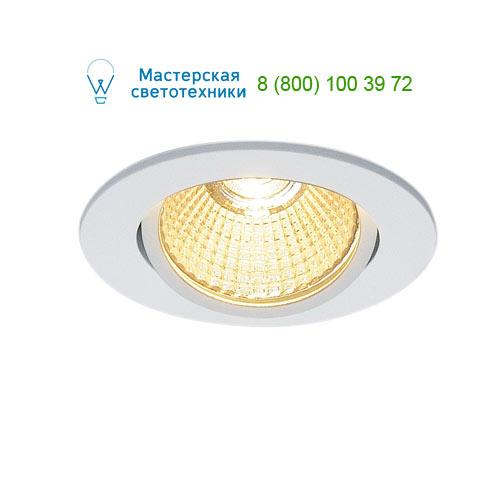 Marbel 114381 SLV NEW TRIA 68 LED ROUND SET светильник с COB LED 9Вт (12Вт), 3000К, 800lm, 38°, с бл. питан