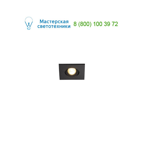 Marbel 114400 SLV NEW TRIA MINI DL SQUARE SET, светильник с LED 2.2Вт, 3000K, 30°, 143lm, с блоком питания,