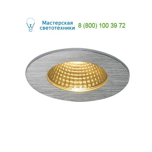 Marbel 114426 SLV PATTA-I ROUND светильник IP65 встраиваемый c LED 9Вт (12Вт), 38°, 3000K, 800lm, алюминий