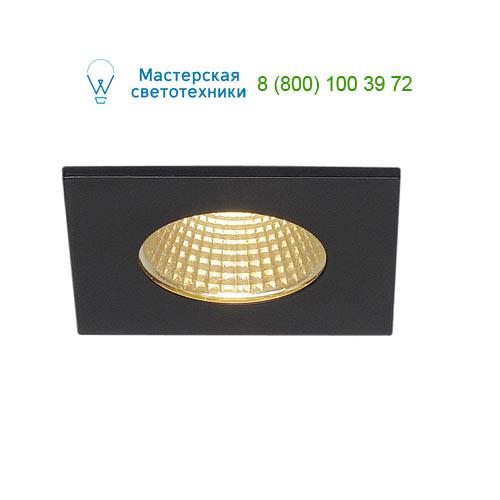 Marbel 114430 SLV PATTA-I SQUARE светильник IP65 встраиваемый c LED 9Вт(12Вт), 38°, 3000K, 775lm, черный