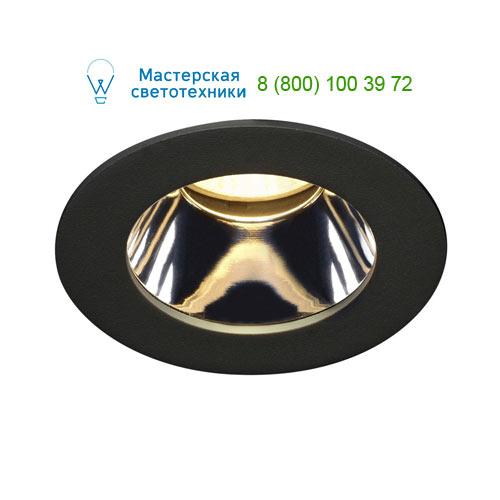 Marbel 114500 SLV H-LIGHT 3 LED светильник встраиваемый с LED 11.5Вт (12Вт), 2700К, 540lm, черный