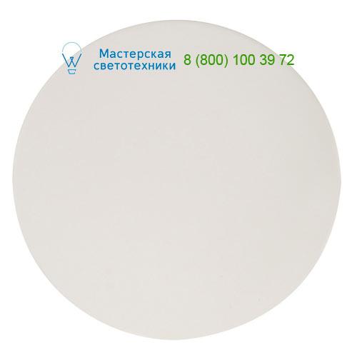 Marbel 156100 SLV FENDA, рассеиватель, диам. 44.8 cm, белый