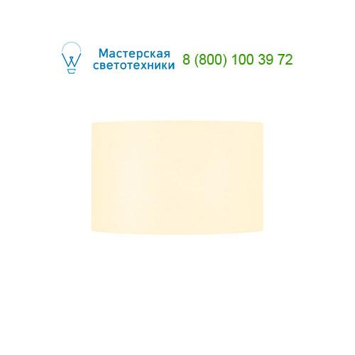 Marbel 156111 SLV FENDA, абажур диам. 45 cm, белый