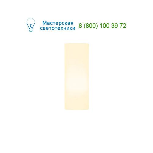 Marbel 156141 SLV FENDA, абажур диам. 15 cm, белый (40Вт макс.)