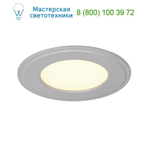 Marbel 162733 SLV SENSER ROUND 6W светильник встраиваемый 350mA c SMD LED 6Вт, 3000K, 240lm, без БП, серебр