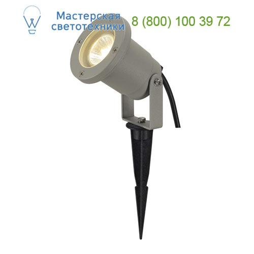 Marbel 227419 SLV NAUTILUS SPIKE светильник IP65 для лампы GU10 35Вт макс., кабель 3 м, серебристый