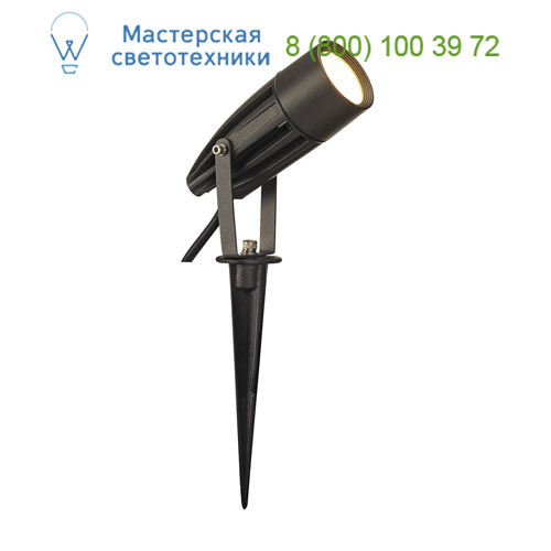Marbel 227505 SLV SYNA LED светильник IP55 с LED 8.6Вт, 3000K, 470lm, антрацит