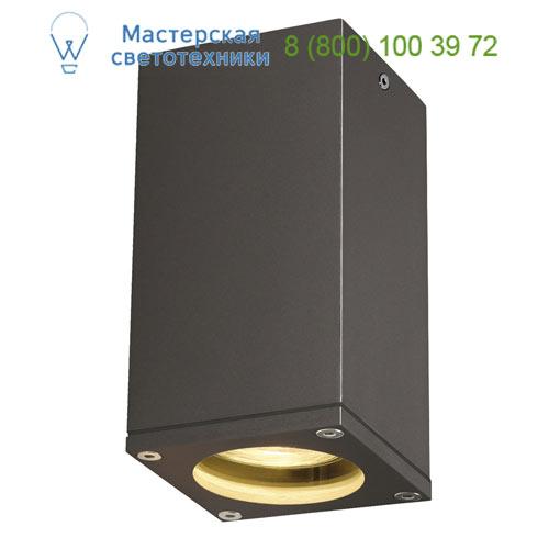Marbel 229585 SLV THEO CEILING OUT светильник потолочный IP23 для лампы GU10 35Вт макс., антрацит