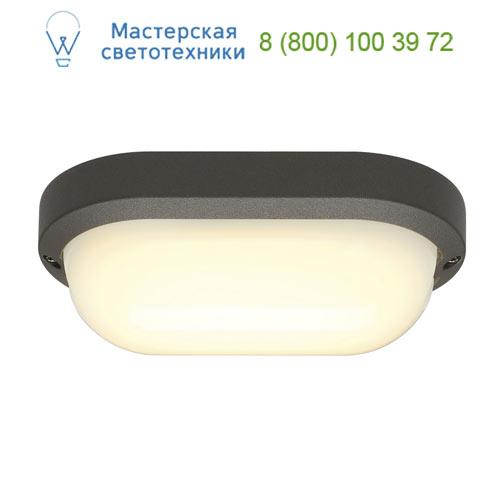 Marbel 229935 SLV TERANG 2 светильник накладной IP44 с SMD LED 11Вт, 3000K, 680lm, антрацит