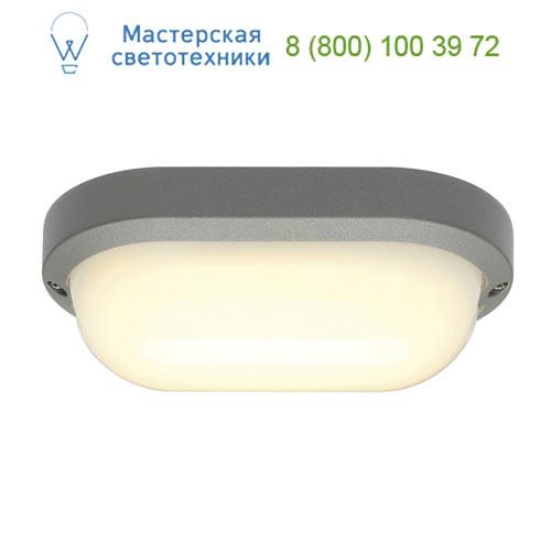 Marbel 229944 SLV TERANG 2 XL светильник накладной IP44 с SMD LED 22Вт, 3000K, 1300lm, серебристый