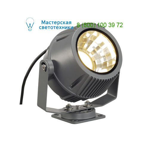 Marbel 231072 SLV FLAC BEAM® LED светильник IP65 с LED 27Вт, 3000K, 3000lm, 60°, темно-серый